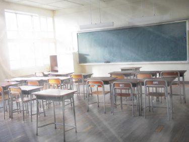 【緊急事態】コロナウイルスの感染拡大!揺れる教育現場