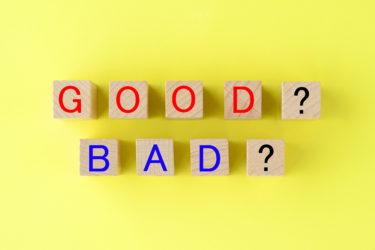 【小論文の評価基準とは】「減点回避」小論文の評価基準を徹底解説!
